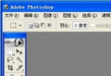 Photoshop7.0 简体中文迷你版--带序列号