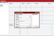 Windows批量远程控制 VNC /MSTSC /Radmin等远程主机批量管理