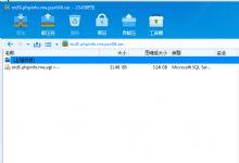12GB社工库综合数据库文件分享