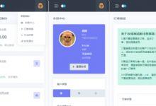 搭建自己的支付平台 2020全新开源无加密Oreo易支付程序源码