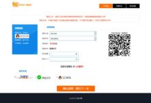 2021免签约发卡系统 最新版仿企业自动发卡系统源码 自动发货发卡系统