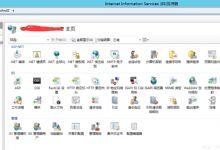 IIS服务器多站点多域名或二级域名多证书 同时部署多个不同SSL证书HTTPS实现方法