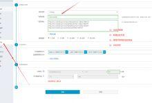 彩虹云系统7.27 新版彩虹云免授权  附超详细安装配置教程