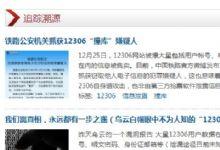 社工库泄露数据 社工库查询 社工数据库文件分享163 TY CSDN 12306