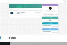 SEO工具 SEO静态页面生成系统PHP源码