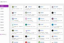 H5小游戏平台整站源码 H5小程序 网站引流