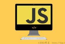 网页复制自动添加链接版权 使用JS让复制站点文章时自动添加版权