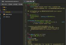 VIP视频解析接口源码  二次解析源码带授权(全开源)
