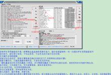 悠树手机号码搜索软件 手机号码联系方式批量提取工具