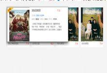 HTML5 CSS DIV鼠标悬停电影详情展示 + 视频弹出窗播放 HTML模板