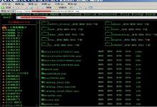 WEB端常见组件漏洞利用浅析