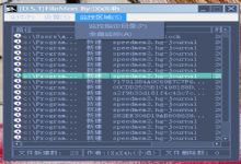 FileMon 文件监视工具,监视文件 新建 修改 删除
