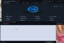 Advanced SystemCare8.0 Pro 电脑优化工具中文免费版