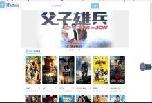 电影网站源码FXL最新影视系统源码(附带搭建教程)