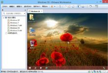 虚拟机 VMware Workstation Pro 15.5.6 官方原版 + 激活密钥 + 注册机