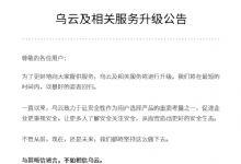乌云wooyun.org文章大全