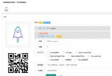 站长自动化售货解决方案  PHP自动化售货发卡网源码 自动发卡发货源码