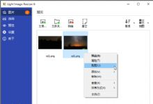 图片批量调整压缩工具Light Image Resizer 6.0.6.0