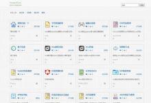 PHP多功能在线工具箱源码
