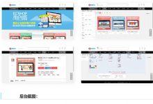 网络虚拟商品 资源 交易平台 网站源码