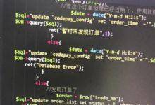 PHP个人支付系统+易语言支付+监听完整PAY网站源码