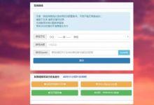 零钱互换 全网首发支持支付宝+微信+QQ钱包零钱互换系统源码 带易 支付管理后台