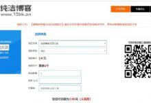 自动发货发卡源码 个人发卡源码 阿洋7.0个人发卡网全开源解密版